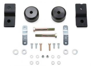 """2"""" 2017-2020 Ford F250/F350 Leveling Kit by Fabtech"""