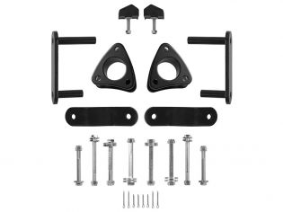 "2.5"" 2005-2012 Nissan Frontier/Xterra Nitro Lift Kit by Pro Comp"